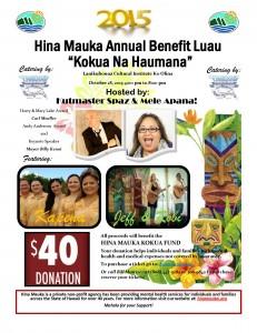 2015 Luau Flyer
